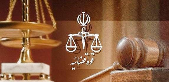 حکم نظامی آمریکایی بازداشت شده صادر شده است