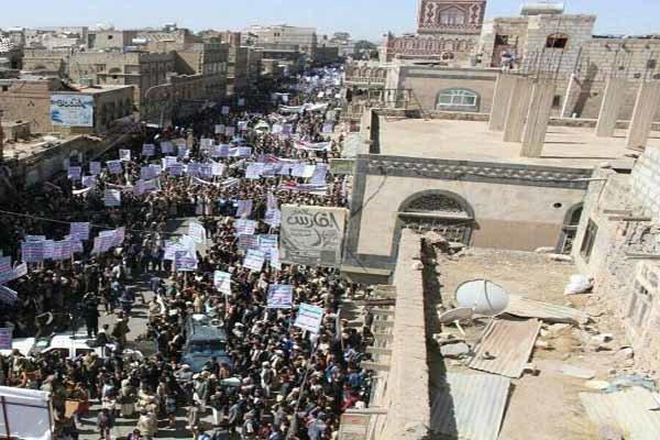 تظاهرات گسترده مردم یمن در تمجید از عملیات نصر من الله