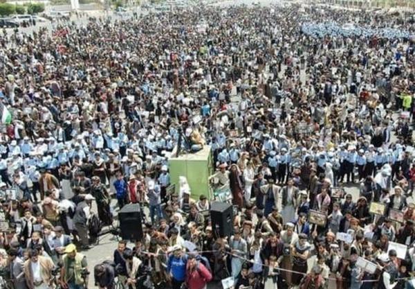 تظاهرات عظیم بچه ها یمنی در محکومیت مواضع سازمان ملل